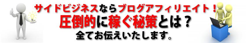 http://ken-shin-ken.com/wp-content/uploads/2012/07/banner.jpg